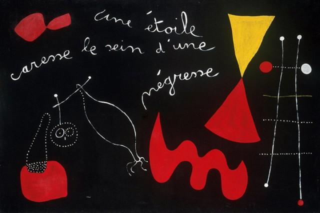 一颗星星爱抚一名黑人女子的乳房(绘画诗)A Star Caresses the Breast of a Negress (Painting Poem), 1938