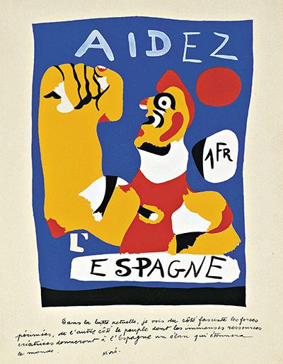 帮助西班牙Aidezl'Espagne, 1937