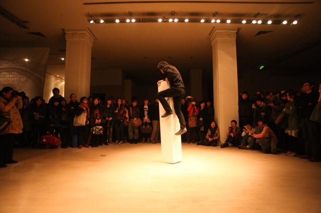Lu Pingyuan Readymade 2011 陆平原 一个现成品 2011